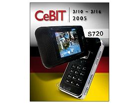 2005 漢諾威 CeBIT 展/BenQ 四款新機探頭探腦
