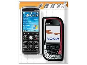 Smartphone 手機多聰明?智慧型手機大解析