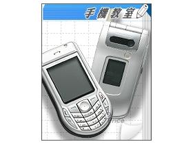 手機鏡頭 CMOS、CCD 材質有何大不同?