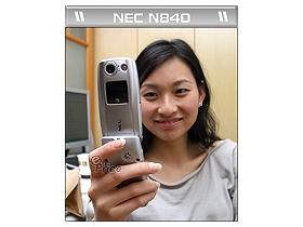 NEC N840 強悍功能剖析 (二) 真正量身打造