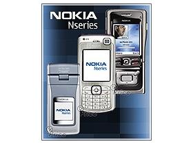 Nokia 三款 200 萬畫素  3G 手機全新亮相