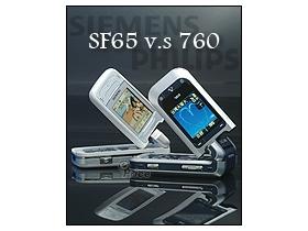 異卵雙胞?Siemens SF65 尬上 Philips 760