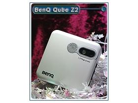 BenQ Qube Z2 四方神話 帶你體驗音樂魔力