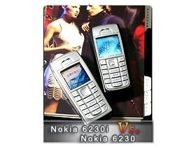 講清楚說明白 Nokia 6230i、6230 差在哪?