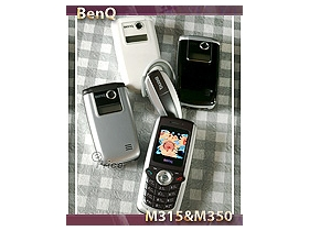 BenQ M315 與 M350 鎖定新鮮族群