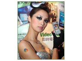 3G 新體驗 台灣大哥大拔頭籌