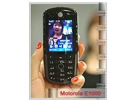 透視 MOTO E1000 視訊電話面對面