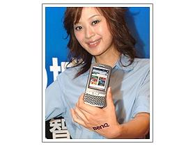 雙網手機 BenQ P50 WiFi 上網免插卡