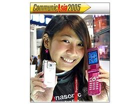 [2005 亞洲電信展] Panasonic 超薄家族添新兵