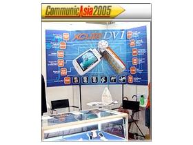 [2005 亞洲電信展] 國產 xcute DV2 六百萬畫素