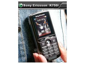 200 萬畫素的巨星 Sony Ericsson K750i