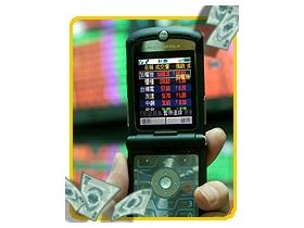 手機玩股票(一) 看盤下單 一指搞定