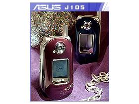 華麗精品 ASUS J105 魅惑時尚都會熟女