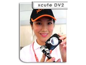 600 萬畫素 xcute DV2  外觀功能大躍進