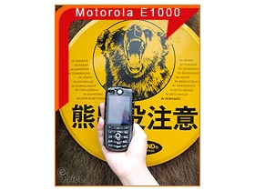 3G 漫遊實測!MOTO E1000 日本逍遙行