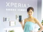Xperia 1 II 新色搭 12GB 升級開賣
