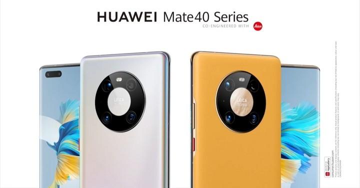 有 PD 版:Mate 40 系列三機發表