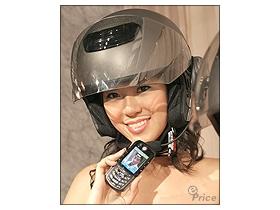 [電信展搶先看] MOTO 3G 手機、藍芽配件出籠