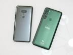 HTC 舊旗艦 值得升 U20 5G 嗎?