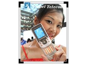 [2005 台北電信展]  2.5G 新機大特搜