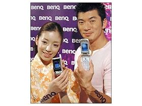 3G 也能小體積 台灣代表 BenQ S80 入列