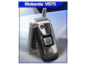 3G 入門機!MOTO V975 視訊通話一把罩