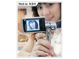 3G 手機 Nokia N90 鏡頭、螢幕任你轉
