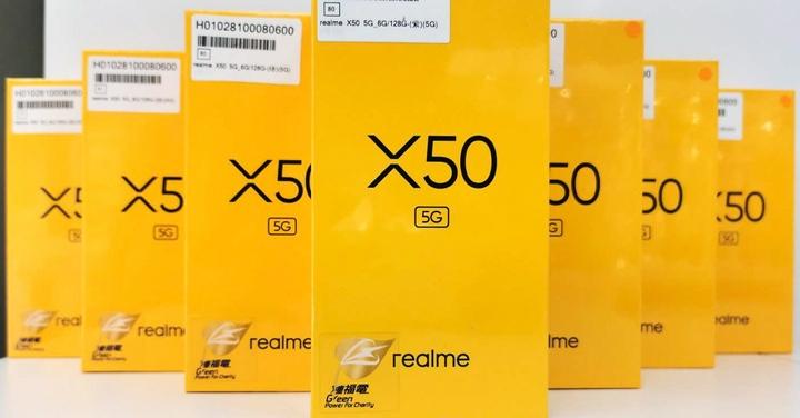 realme X50 周末閃殺 5,890 元!