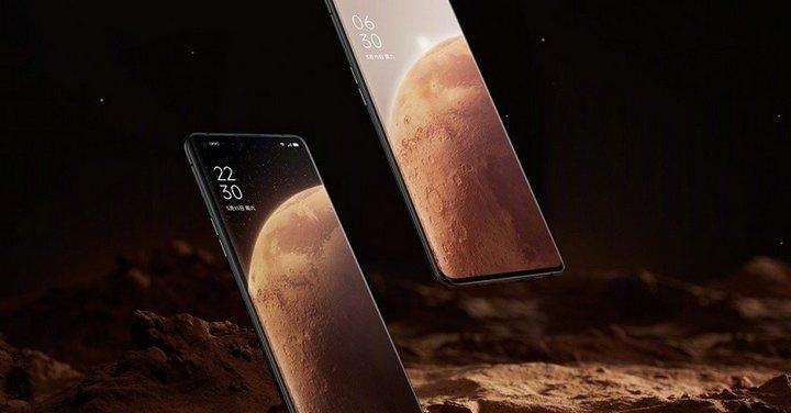 Find X3 Pro 推出火星探索版