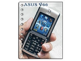 影音多媒體手機 ASUS V66 MP3、MV 任你玩