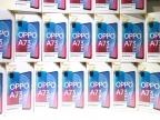 OPPO A73 5G 週末閃殺 六千有找