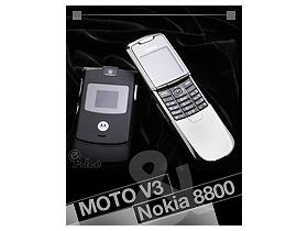 精工之美! MOTO V3、Nokia 8800 大對壘