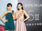 Xperia 5 III 9/15 上市 預購送耳機