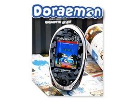 無敵卡哇伊! 玩弄 Doraemon 手機