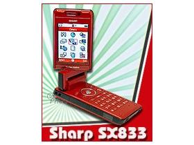 3G 機王現身!Sharp SX833 高規襲港