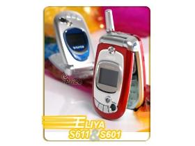 ELIYA 配對成雙  S601、S611 輕巧有型