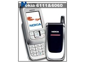 秋之饗宴!與 Nokia 面對面