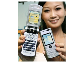 3G 費率再掀戰火 中華硬槓遠傳