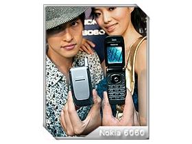心跳般的耀眼光芒! Nokia 6060  敲進心屝