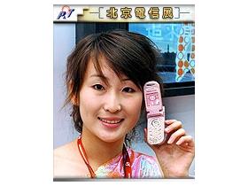 【北京電信展】來勢洶洶 OKWAP 大打可愛牌