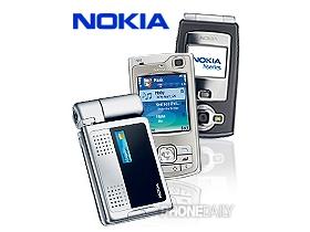 行動電視、數位家庭 Nokia N 系三新機曝光