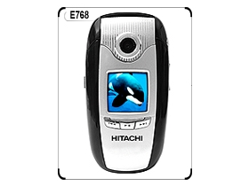 分享音樂! Hitachi HTG-E768 化身影音鯨鈴