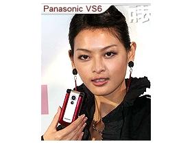 日系旋風! Panasonic VS6 超薄再出擊