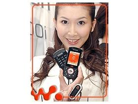3G 音樂旗艦! 索愛 W900i 旋蓋展風華