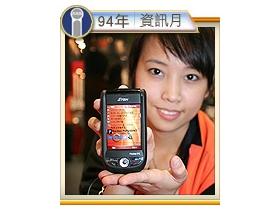 【資訊月】六大品牌聚一堂 PDA 手機好康多