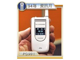 【資訊月】第三代雙模機 PHS PG901 亮相