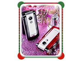 Panasonic VS6 情侶美機 雙色迎聖誕