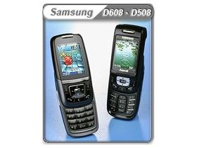 滑蓋旗艦兄弟檔! Samsung D608 v.s D508