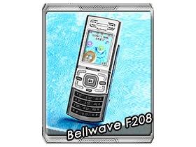 秀出男人味! Bellwave F208 型男專用