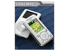 iPod 手機? Dbtel M50 代打搶戲份